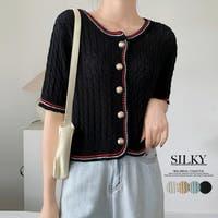 Silky | HC000006921