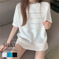 Silky | HC000006554