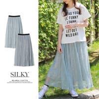 Silky(シルキー)のスカート/ロングスカート・マキシスカート
