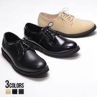 SILVER BULLET(シルバーバレット)のシューズ・靴/ビジネスシューズ