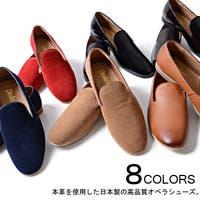 SILVER BULLET(シルバーバレット)のシューズ・靴/スリッポン