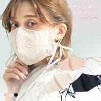 Dita(ディータ)のボディケア・ヘアケア・香水/マスク