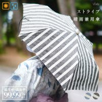 Dita(ディータ)の小物/傘・日傘・折りたたみ傘
