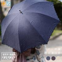 Dita | SILM0011130