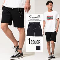 SILVER BULLET(シルバーバレット)のパンツ・ズボン/ショートパンツ