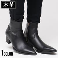 SILVER BULLET(シルバーバレット)のシューズ・靴/ブーツ