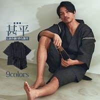 SILVER BULLET(シルバーバレット)の浴衣・着物/その他浴衣・着物