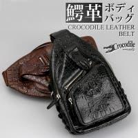 SILVERKYASYA【men】(シルバーキャシャ)のバッグ・鞄/ウエストポーチ・ボディバッグ
