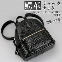 SILVERKYASYA【women】(シルバーキャシャ)のバッグ・鞄/リュック・バックパック