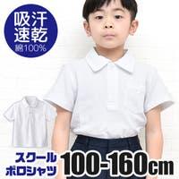 シメファブリック (シメファブリック)のトップス/ポロシャツ
