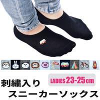 シメファブリック (シメファブリック)のインナー・下着/靴下・ソックス