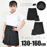 シメファブリック (シメファブリック)のスカート/ミニスカート