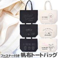 シメファブリック (シメファブリック)のバッグ・鞄/トートバッグ
