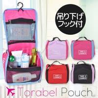 シメファブリック (シメファブリック)のバッグ・鞄/ポーチ