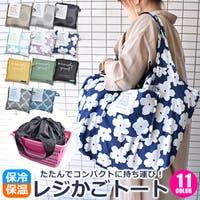 シメファブリック (シメファブリック)のバッグ・鞄/エコバッグ