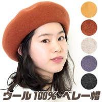 シメファブリック (シメファブリック)の帽子/ベレー帽