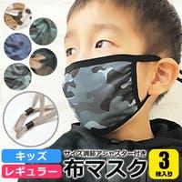 シメファブリック (シメファブリック)のボディケア・ヘアケア・香水/マスク
