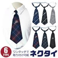 シメファブリック (シメファブリック)のスーツ/ネクタイ