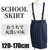 シメファブリック (シメファブリック)のスカート/プリーツスカート