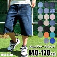 シメファブリック (シメファブリック)のパンツ・ズボン/パンツ・ズボン全般