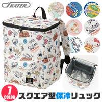シメファブリック (シメファブリック)のバッグ・鞄/リュック・バックパック