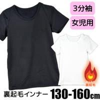 シメファブリック (シメファブリック)のインナー・下着/インナーシャツ