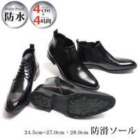 shoes market (シューズマーケット )のシューズ・靴/レインブーツ・レインシューズ