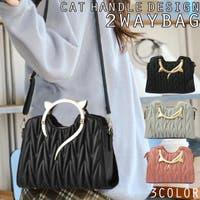 腕時計アパレル雑貨小物のSP (ウデドケイアパレルザッカコモノノエスピー)のバッグ・鞄/ハンドバッグ