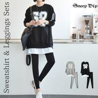 SneepDip | ASHW0000784