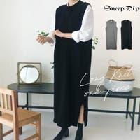SneepDip | ASHW0000801