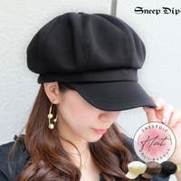 SneepDip | ASHW0000093