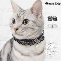 SneepDip | ASHW0000753