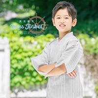 BiSOU(ビソウ)の浴衣・着物/甚平(男の子用)