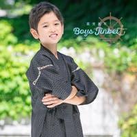 BiSOU | SBEW0015245