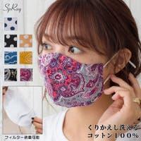 SpRay(スプレイ)のボディケア・ヘアケア・香水/マスク