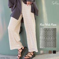 SpRay(スプレイ)のパンツ・ズボン/ワイドパンツ