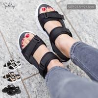 SpRay | SPRW0008591