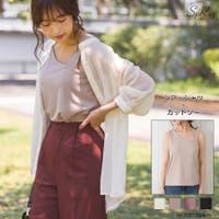 【WEB限定】バンドカラ-七分シャツアンサンブル
