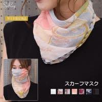 SpRay(スプレイ)の小物/スカーフ