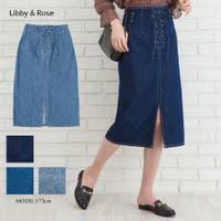Libby&Rose | SPRW0007078