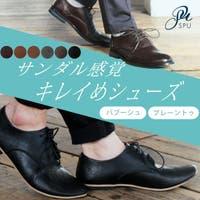 SPUTNICKS(スプートニクス)のシューズ・靴/スリッポン