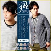 SPUTNICKS(スプートニクス)のトップス/ニット・セーター