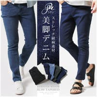 SPUTNICKS(スプートニクス)のパンツ・ズボン/パンツ・ズボン全般