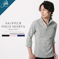 SPUTNICKS(スプートニクス)のトップス/ポロシャツ