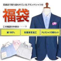 ワイシャツの山喜 (ワイシャツノヤマキ)のその他/その他