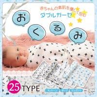 くれあぽけっと(クレアポケット)の寝具・インテリア雑貨/寝具・寝具カバー