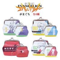 くれあぽけっと(クレアポケット)の財布/コインケース