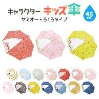 くれあぽけっと(クレアポケット)の小物/傘・日傘・折りたたみ傘