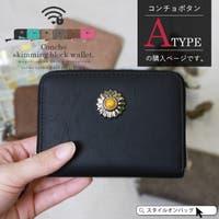 STYLE ON BAG(スタイルオンバッグ)の財布/コインケース・小銭入れ