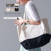 STYLE ON BAG | STYB0001162